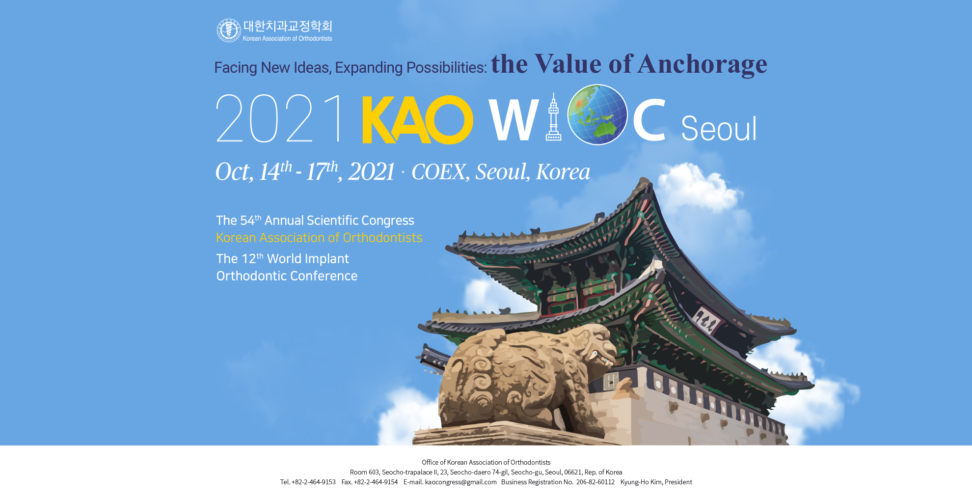 Facing New Ideas, Expanding Possibilityes: the Value of Anchorage. 2021 KAO WIOC Seoul.