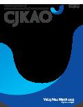 대한치과교정학회 임상저널 표지